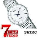 【正規品】セイコー ドルチェ SEIKO DOLCEEXCELINE クォーツ メンズ 腕時計 SACK015