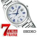 【正規品】セイコー ドルチェエクセリーヌ SEIKO DOLCEEXCELINE 薄型 ソーラー ペアウォッチ メンズ 腕時計 チタン シルバー SADM007