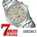【正規品】セイコー スピリット SEIKO SPIRIT ソーラー電波 メンズ腕時計 SBTM199