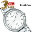【ギフトキャンペーン】【正規品】セイコー スピリット SEIKO SPIRIT クォーツ メンズ 腕時計 SCDP003