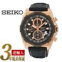 【逆輸入SEIKO Lord】セイコーロード クロノグラフ メンズ腕時計 ピンクゴールドケース ブラックダイアル レザーベルト SNDD56P1