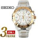 【逆輸入SEIKO Lord】セイコーロード クロノグラフ メンズ腕時計 ホワイト×ローズゴールドダイアル シルバー×ローズゴールド コンビステンレスベルト SNDD76P1