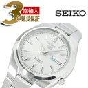 【逆輸入SEIKO5】セイコー5 メンズ自動巻き腕時計 ダイアカットシルバーダイアル シルバーステンレスベルト SNK601K1
