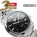 【逆輸入SEIKO5】セイコー5 メンズ自動巻き腕時計 ブラ...