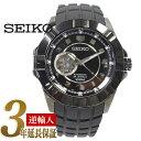 【逆輸入SEIKO LORD】セイコーロード メンズ 自動巻き式腕時計 テンプスケルトン IPブラックベゼル ブラックダイアル ウレタンベルト SSA079K1