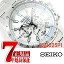 セイコー 腕時計 SEIKO メンズ 逆輸入セイコー SSB025P SSB025P1 クロノグラフ 腕時計 クオーツ 電池式 男性用 100m 防水 海外モデル 正規品 ホワイト SSB025PC 1