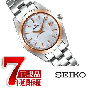 【おまけ付き】【正規品】グランドセイコー GRAND SEIKO クオーツ 腕時計 レディース ホワイトシェルダイアル STGF268