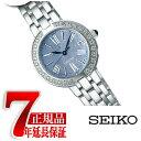 【正規品】セイコー ドルチェエクセリーヌ SEIKO DOLCEEXCELINE レディース腕時計 ソーラー電波時計 ブルーシェル ダイアモンド SWCW007