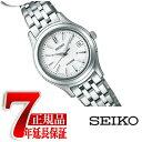 【正規品】セイコー ドルチェエクセリーヌ SEIKO DOLCEEXCELINE レディース腕時計 ソーラー電波時計 シルバー SWCW023【02P02jun13】