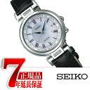 【正規品】セイコー ドルチェエクセリーヌ SEIKO DOLCEEXCELINE セイコー エクセリーヌ SEIKO EXCELINE 電波 ソーラー 電波時計 腕時計 レディース ペアウォッチ シェル SWCW109
