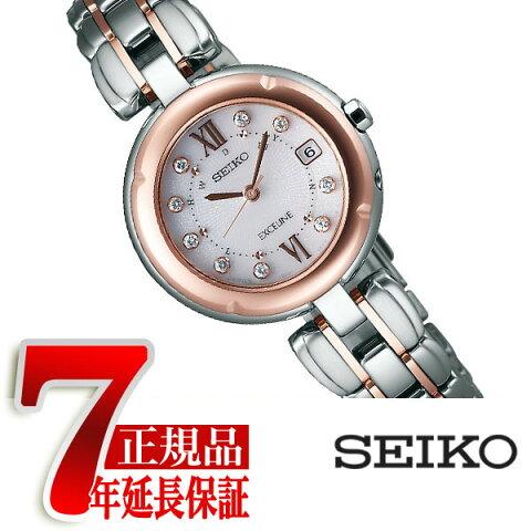 【正規品】セイコー ドルチェ&エクセリーヌ SEIKO DOLCE&EXCELINE セイコー エクセリーヌ SEIKO EXCELINE 電波 ソーラー 電波時計 腕時計 レディース シルバー SWCW124
