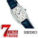 【正規品】セイコー エクセリーヌ SEIKO DOLCEEXCELINE クォーツ レディース 腕時計 SWDB063