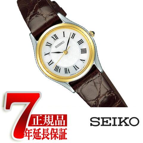 【正規品】セイコー エクセリーヌ SEIKO DOLCE&EXCELINE クォーツ レディース 腕時計 SWDL162