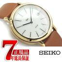 【SEIKO ALBA Riki Watanabe】セイコー アルバ リキ ワタナベ モダンソーラー ペアモデル メンズ 腕時計 ホワイト AKPD024