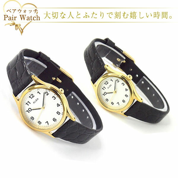 腕時計, ペアウォッチ  SEIKO ALBA AQGK420 AQHK420