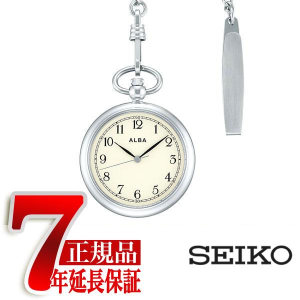 腕時計, 懐中時計  SEIKO ALBA SEIKO ALBA POCKET WATCH AQGK445