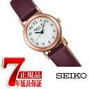 【正規品】アニエスベー agnes b. ソーラー 腕時計 レディース マルチェロ Marcello FBSD962