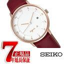 【正規品】アニエスベー agnes b. ソーラー 腕時計 レディース マルチェロ Marcello レザー FBSK945