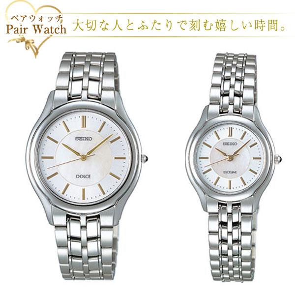 腕時計, ペアウォッチ  SEIKO DOLCEEXCELINE SACL009 SWDL099
