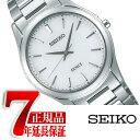 【正規品】セイコー ドルチェエクセリーヌ SEIKO DOLCEEXCELINE セイコー ドルチェ SEIKO DOLCE ソーラー 腕時計 ペアウォッチ メンズ ホワイト SADL011