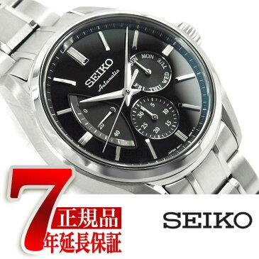 【おまけ付き】【正規品】セイコー プレザージュ SEIKO PRESAGE プレステージライン メンズ 腕時計 メカニカル 自動巻き 機械式 自動巻き メカニカル 腕時計 メンズ ブラック SARW023