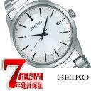 【正規品】セイコー セレクション SEIKO SELECTION 電波 ソーラー 電波時計 腕時計 メンズ SBTM251