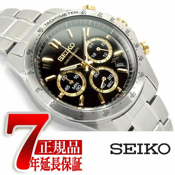 腕時計, メンズ腕時計 SEIKO SPIRIT SBTR015