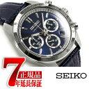 【正規品】セイコー スピリット SEIKO SPIRIT クォーツ クロノグラフ 腕時計 メンズ SBTR019【あす楽】
