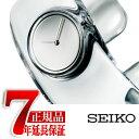 【正規品】イッセイミヤケ ISSEY MIYAKE 腕時計 O オー シルバー クリア 吉岡徳仁デザイン SILAW001