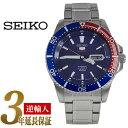 【日本製 逆輸入 SEIKO5】セイコー5 スポーツ メンズ 自動巻き式腕時計 ブルー×レッドベゼル ブルー ストライプ柄 ダイアル シルバーステンレスベルト SRP551J1