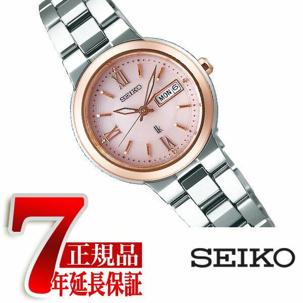 腕時計, レディース腕時計  SEIKO LUKIA SSVN030