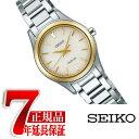 【正規品】セイコー ドルチェエクセリーヌ SEIKO DOLCEEXCELINE セイコー エクセリーヌ SEIKO EXCELINE ソーラー 腕時計 ペアウォッチ レディース ホワイト SWCQ094