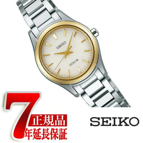 【正規品】セイコー ドルチェ&エクセリーヌ SEIKO DOLCE&EXCELINE セイコー エクセリーヌ SEIKO EXCELINE ソーラー 腕時計 ペアウォッチ レディース ホワイト SWCQ094
