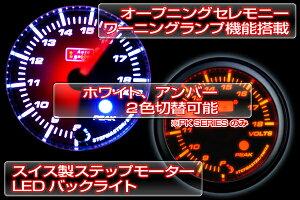 高級オートゲージ52ΦRSMブースト計ワーニング機能付【電子式】定番のRSMシリーズ161052