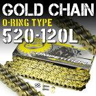 520-120LOリングフルゴールドチェーン【バイクチェーン消音タイプ愛車性能をを底上げ。】