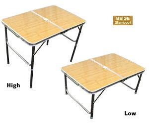 レジャーテーブル折りたたみテーブルレジャーアウトドアテーブルピクニックテーブル[幅90cm]送料無料[アルミテーブル折りたたみテーブルアウトドアテーブルキャンプバーベキューBBQ]