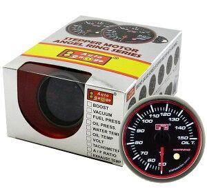 油温計オートゲージ52ΦRSMワーニング機能付【電子式】スモークレンズ52mmホワイトLEDAutoGaugeエンジェルリング