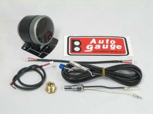 オートゲージ油温計RSM52ΦエンジェルリングホワイトLEDワーニング機能付送料無料52RMOTB