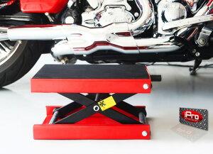 バイクジャッキ/バイクリフトワイドタイプで安定性抜群!レンチ付最大負荷500kg!