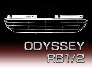 ≪レビューを書いて送料無料!≫オデッセイ RB1 RB2アブソルート対応 odyssey ホンダメッキグリ...