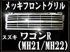 MH21MH22�若��RwagonR��������å������ե��ȥ���륰���