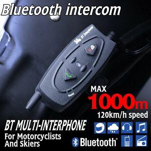 Bluetoothワイヤレスインカムインターコム1000m