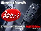 Bluetooth�磻��쥹���।������1000m