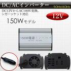 150WDC12V/AC100V50/60Hz���̥���С�����