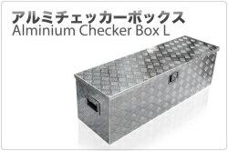 軽トラ荷台ボックス 軽トラック用 アルミボックス 工具箱 ツールボックス 1230×385×385mm 鍵付き 大型 アルミ工具箱 BOX A35B 送料無料 A35B