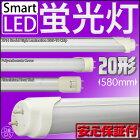 直管LED蛍光灯40形16w【高品質】【40型】【格安】【省エネ・エコ・省電力】