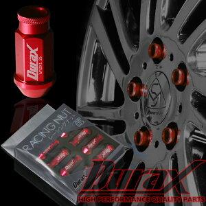 【送料無料/4色選択】ホイールナットレーシングナットM12×P1.25袋ナットロングタイプ20個セット