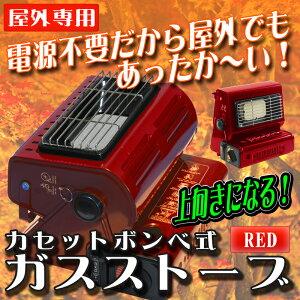 ガスヒーターBLACKBBQレジャーアウトドア釣り持ち運び野外専用ヒーター[高性能ガスヒーターBLACK]161052