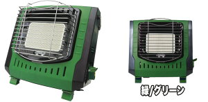 【楽天ランキング受賞】カセットガスストーブガスヒーター(3色から選択)BBQレジャーアウトドア釣り野外専用ヒーター[高性能ガスヒーター]