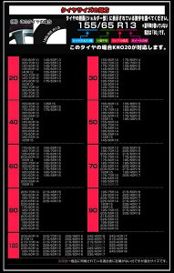 タイヤチェーン185R15195/70R15205/65R15205/60R16等金属タイヤチェーンスノーチェーン亀甲型【12mm】[タイヤチェーン金属タイヤチェーン車金属チェーンスノーレスキュー]KNO90